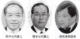 四国タイムズ Shikoku Times ニュース 2004年6月号 (平成16年 ...