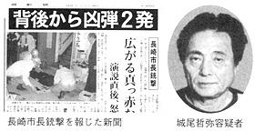 四国タイムズ Shikoku Times ニュース 2007年5月号 (平成19年5月5日 ...