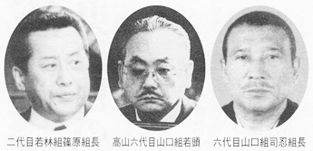 四国タイムズ Shikoku Times ニュース 2012年7月号 (平成24年7月5日発行)