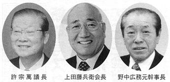 四国タイムズ|Shikoku Times ニ...
